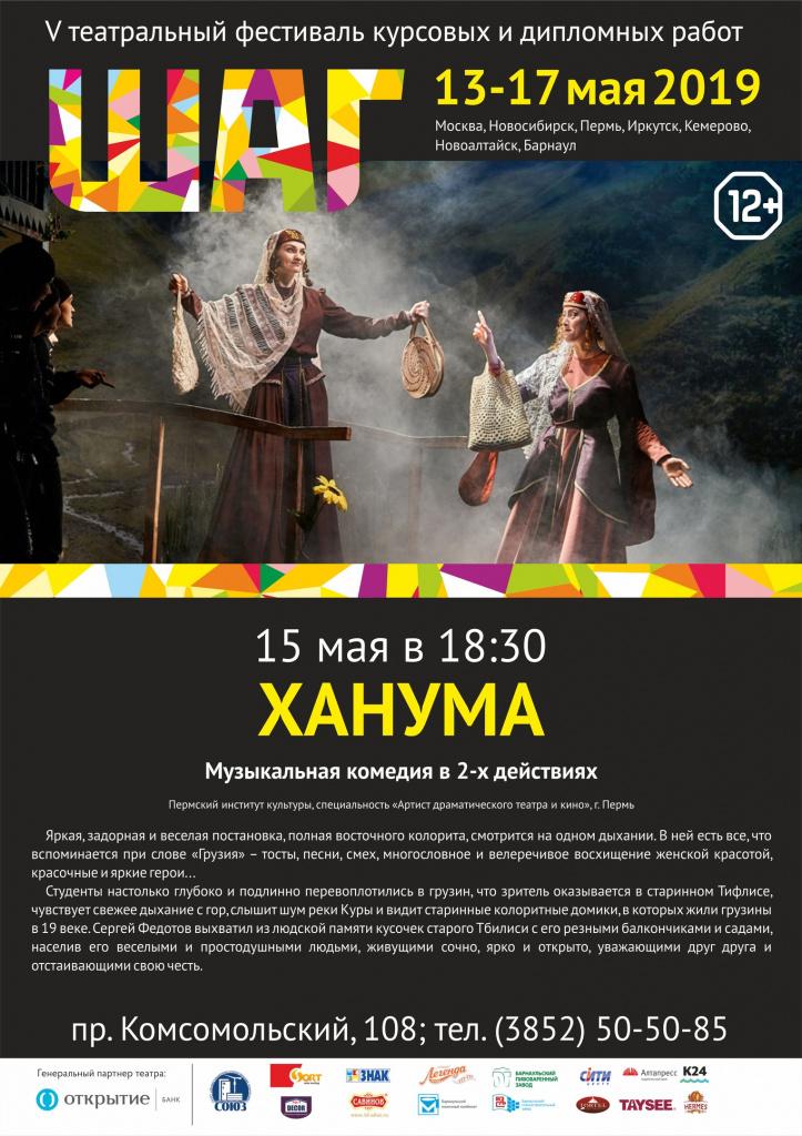 Дипломные работы на заказ в иркутске 2785
